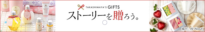 【高島屋】オンラインストアは「楽天リーベイツ」経由でお得に楽天ポイントが貯まる&使える!