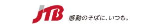 【JTB】トラベルは、還元率の高い「モッピー」ポイントサイト経由でポイントが貯まる!
