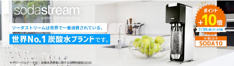 【ひかりTVショッピング】還元率の高い「モッピー」ポイントサイト経由でポイントが貯まる!