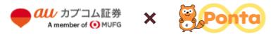 【auカブコム証券】還元率の高い「モッピー」ポイントサイト経由でポイントが貯まる!