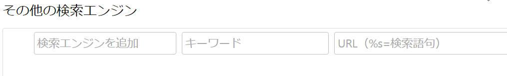 f:id:yosinex:20170215080355j:plain