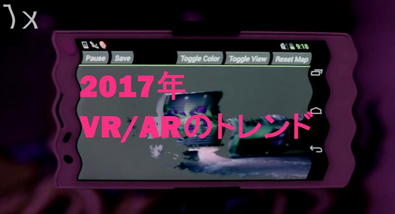 f:id:yosinex:20170215201640p:plain