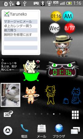 f:id:yosinoo:20110821160437p:image