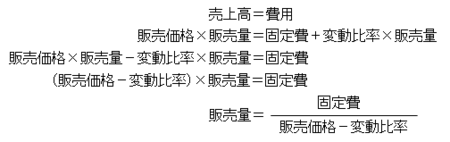 f:id:yosinoo:20120817155812p:plain