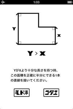f:id:yosinoo:20121003012131p:image