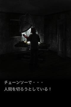 f:id:yosinoo:20121011013229p:image
