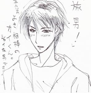 f:id:yosiokakanon3:20170124125904j:plain