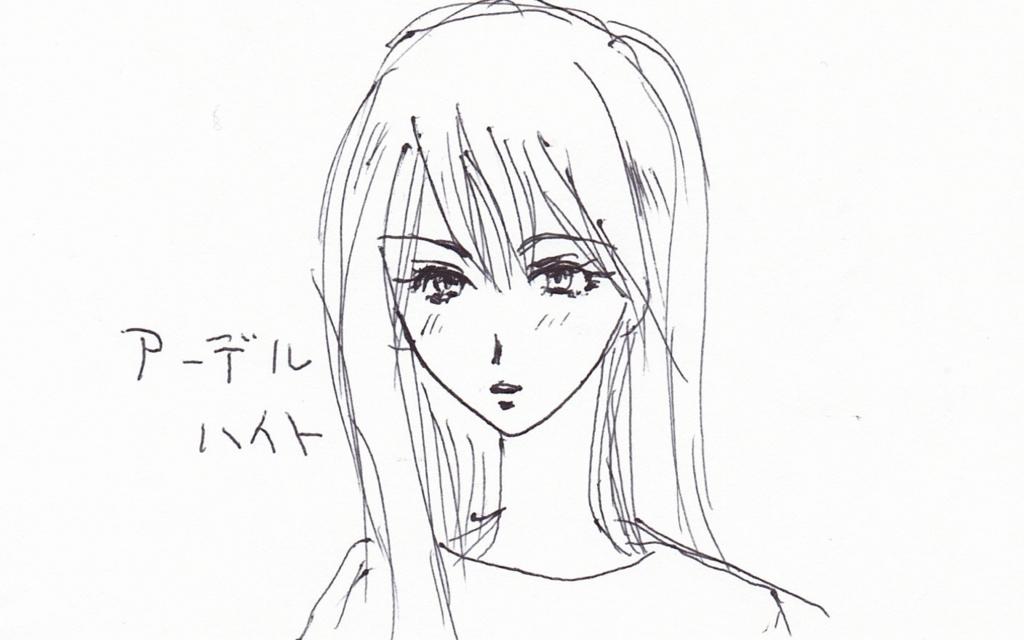 f:id:yosiokakanon3:20170129210025j:plain