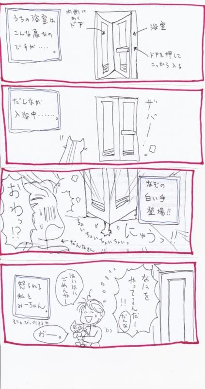 f:id:yosiokakanon3:20170213080228j:plain