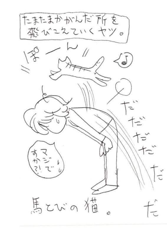 f:id:yosiokakanon3:20170511213135j:plain