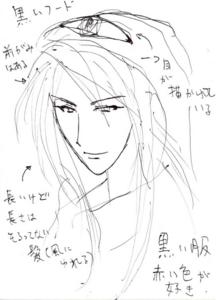 f:id:yosiokakanon3:20180109085221j:plain