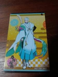 f:id:yosiokakanon3:20180202214653j:plain