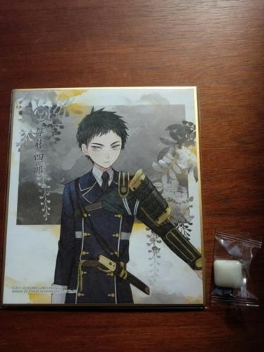 f:id:yosiokakanon3:20180325150956j:plain