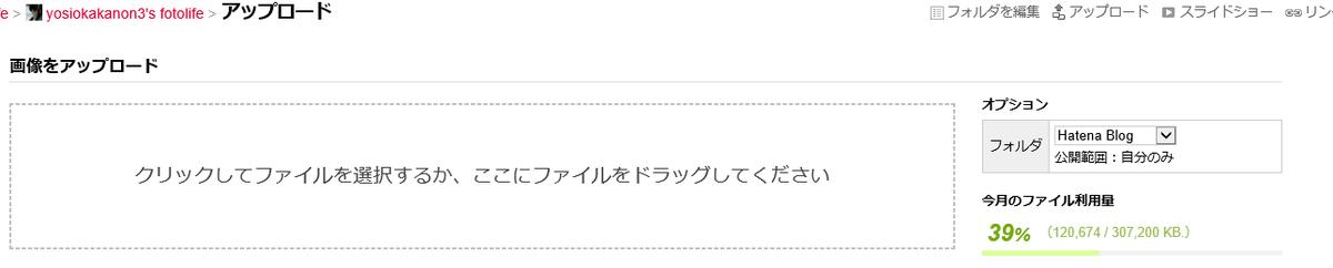 f:id:yosiokakanon3:20190728174723p:plain