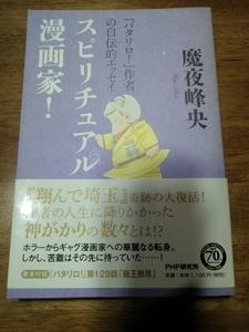 f:id:yosiokakanon3:20200211181040j:plain