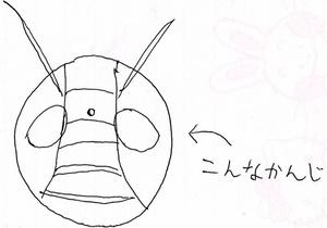 f:id:yosiokakanon3:20200828210935j:plain