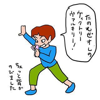 f:id:yosiro:20170105095635p:image:left