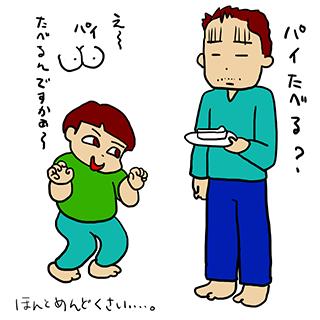 f:id:yosiro:20170922100741p:image:left