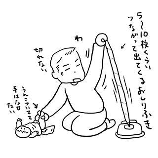 f:id:yosiro:20171213095711p:image:left