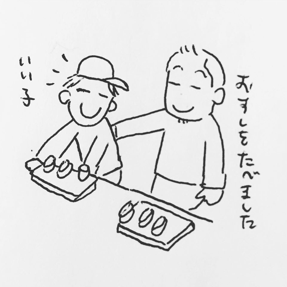 f:id:yosiro:20200114113103j:plain