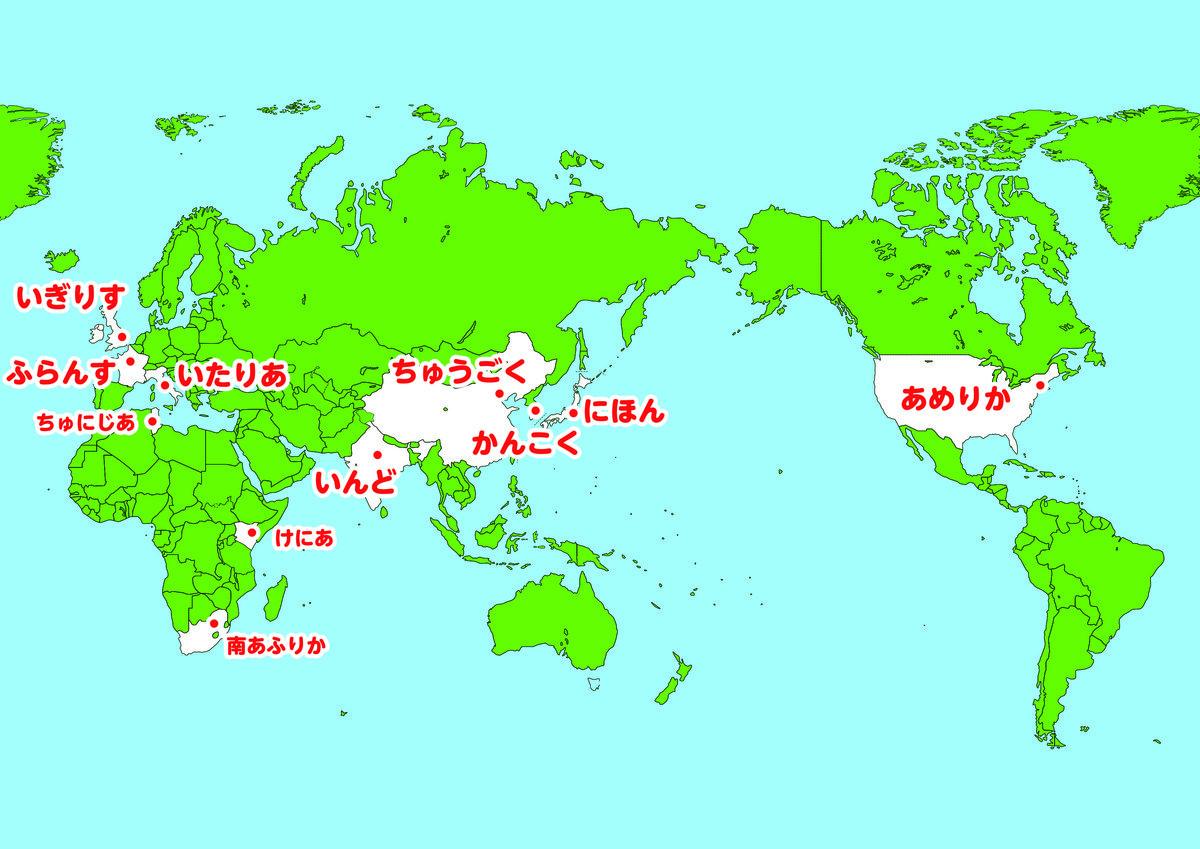 f:id:yosiro:20200507080009j:plain