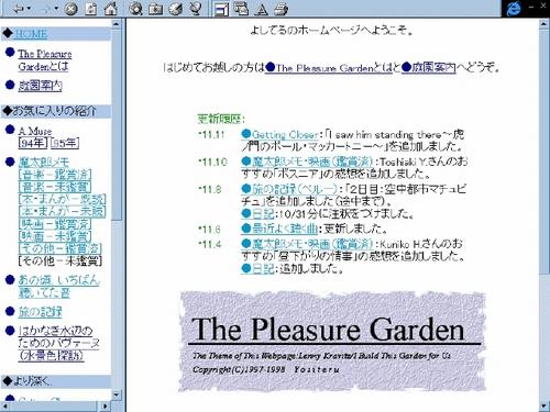 f:id:yositeru:20170903182348j:plain