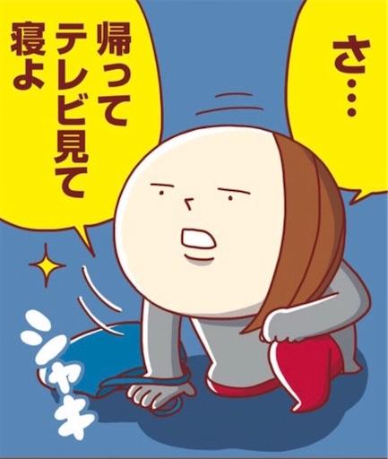 f:id:yositomodamono:20210211103736j:image