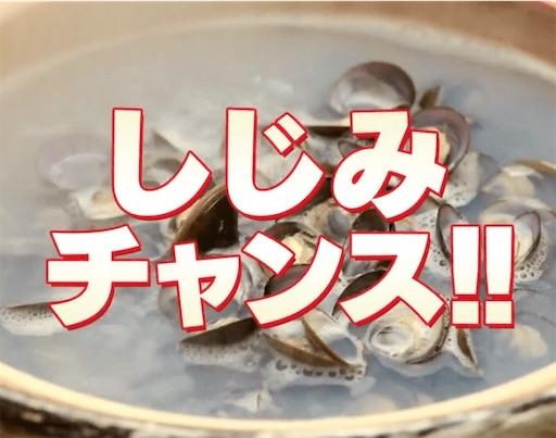 f:id:yositomodamono:20210221082651j:image