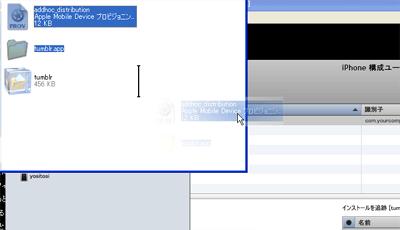 f:id:yositosi:20090724003530p:image