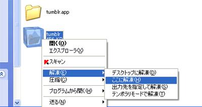 f:id:yositosi:20090724003531p:image