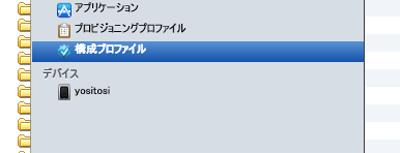 f:id:yositosi:20090724003533p:image