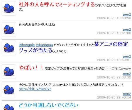 f:id:yositosi:20091021020312j:image