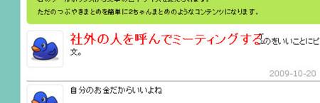 f:id:yositosi:20091021020313j:image