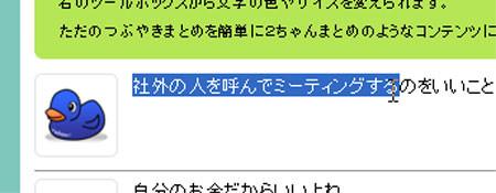 f:id:yositosi:20091021020314j:image