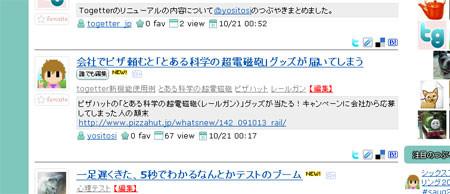 f:id:yositosi:20091021020315j:image