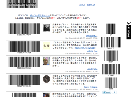 f:id:yositosi:20101108114615p:image
