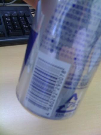 f:id:yositosi:20101108115510j:image