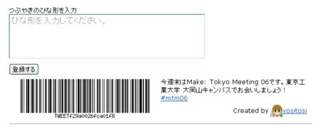 f:id:yositosi:20101117013939p:image