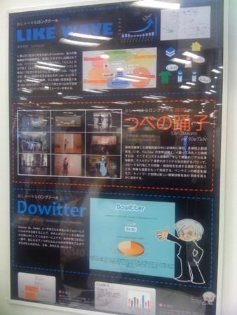 f:id:yositosi:20101124124206j:image