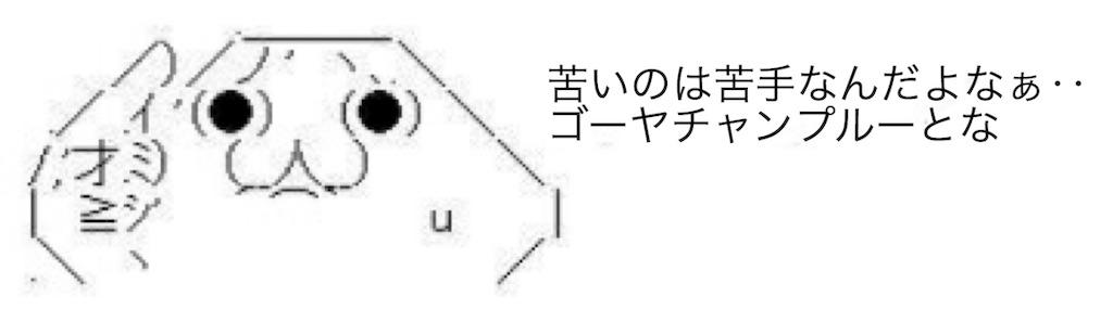 f:id:yositou0729:20190217215010j:image