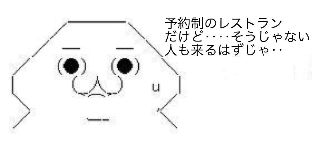 f:id:yositou0729:20190220001120j:image