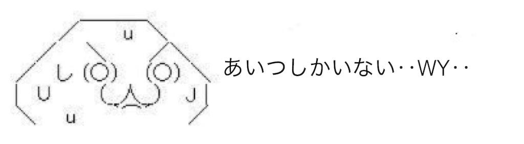 f:id:yositou0729:20190221183237j:image