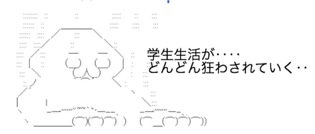f:id:yositou0729:20190221185519j:image