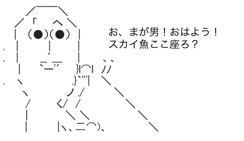 f:id:yositou0729:20190520131530j:image