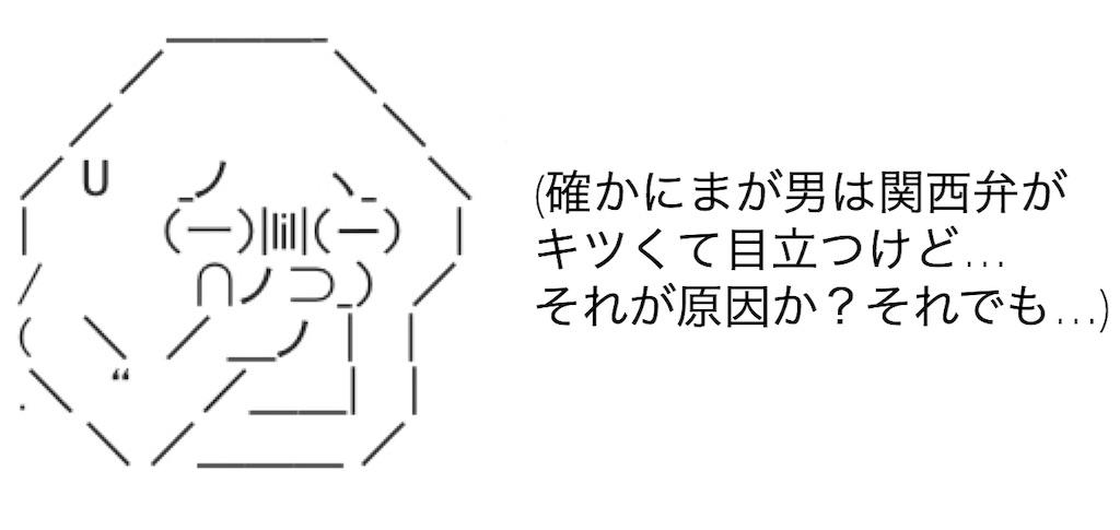 f:id:yositou0729:20190521110543j:image