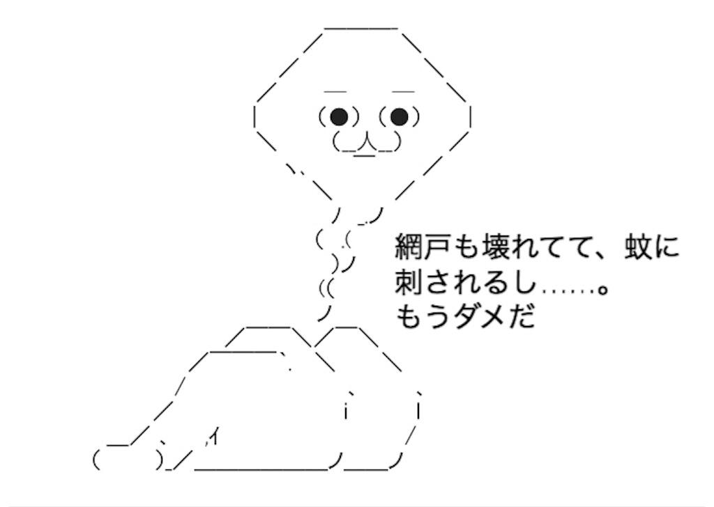 f:id:yositou0729:20190521232411j:image