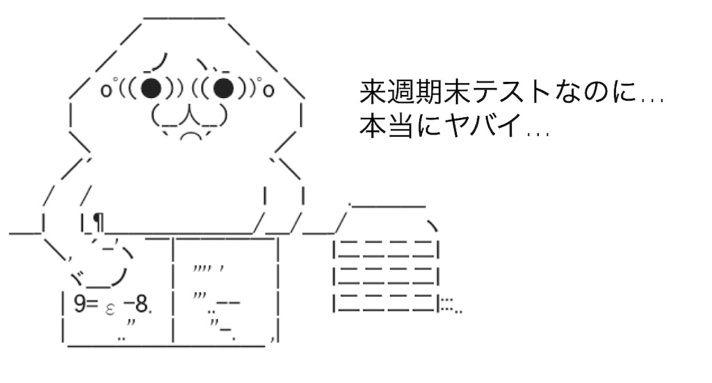 f:id:yositou0729:20190523205534j:image