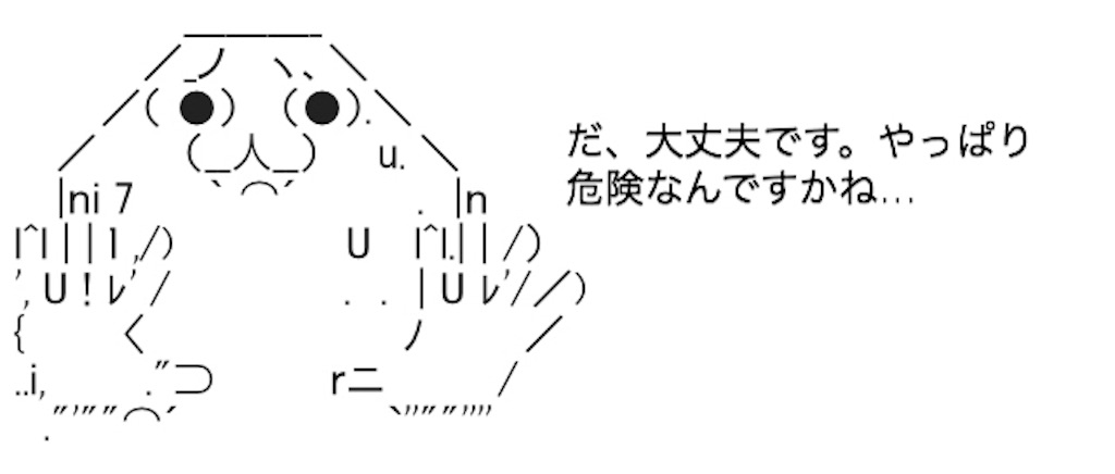 f:id:yositou0729:20190524201313j:image