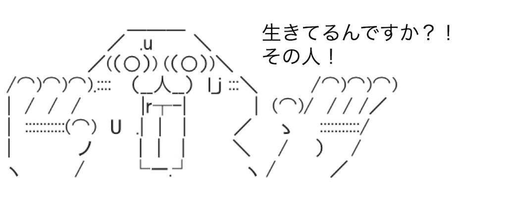 f:id:yositou0729:20190524201800j:image