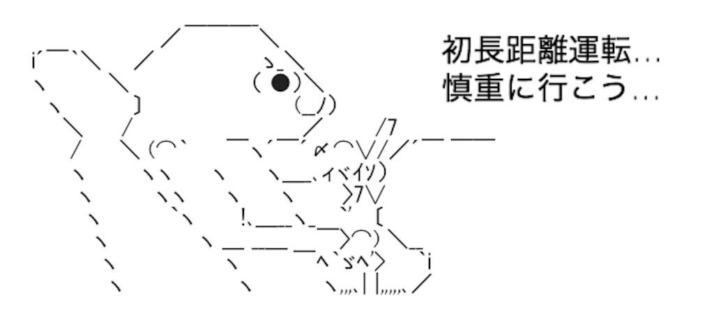 f:id:yositou0729:20190524202256j:image